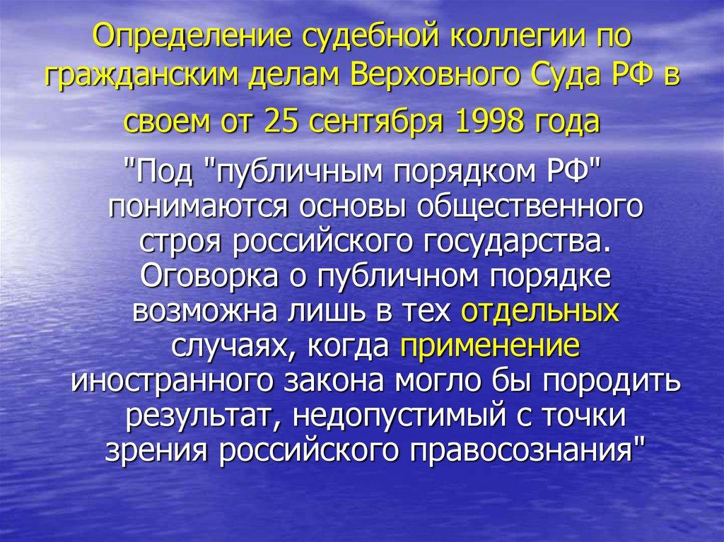 Земельный кодекс Российской Федерации от N 136-ФЗ (ред. от)