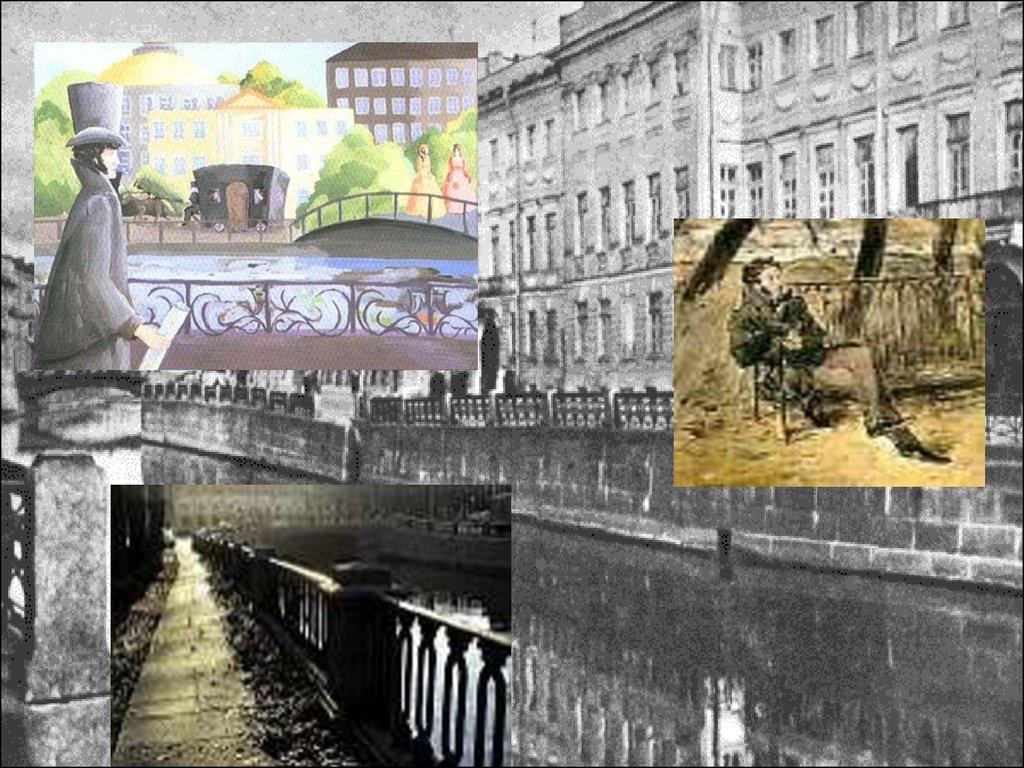 с петербург пушкин знакомства