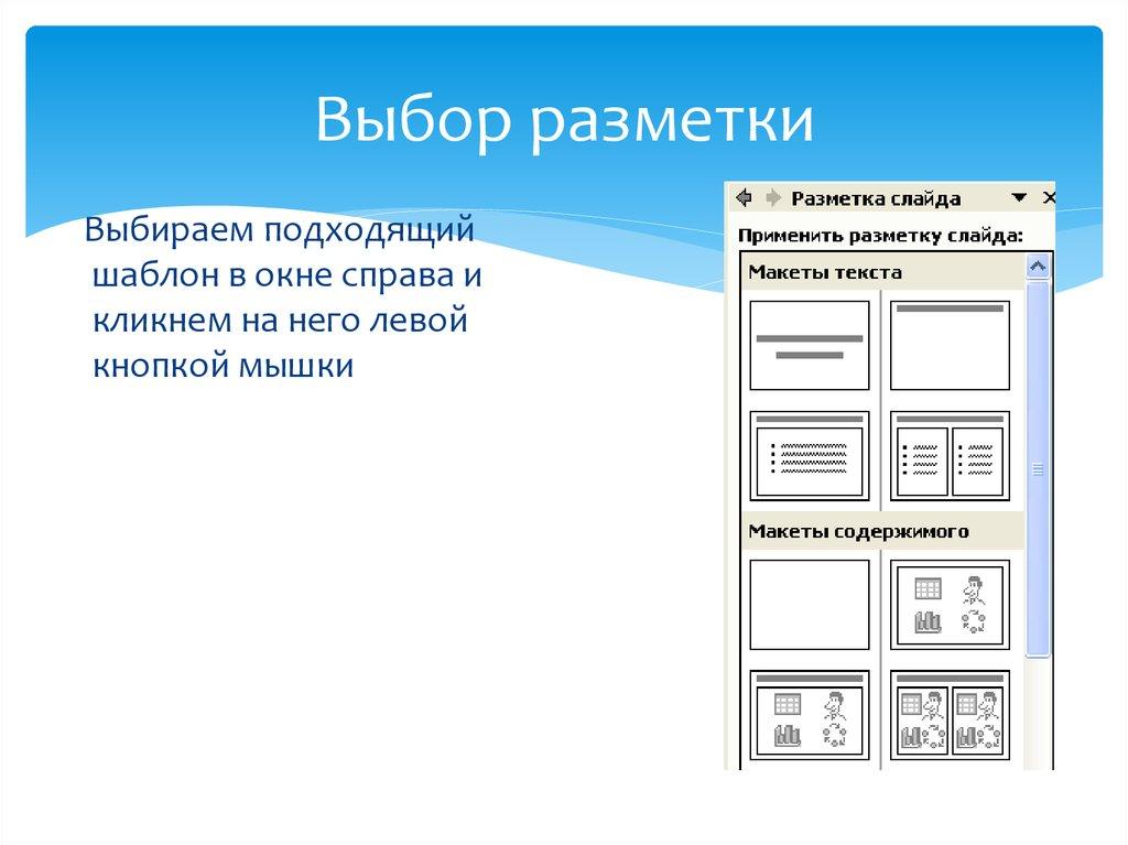 программы работы интернете информатика