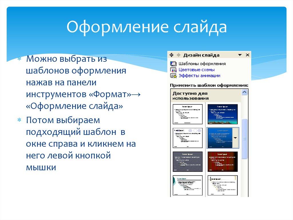 5. Работы, выполняемые при стандартизации
