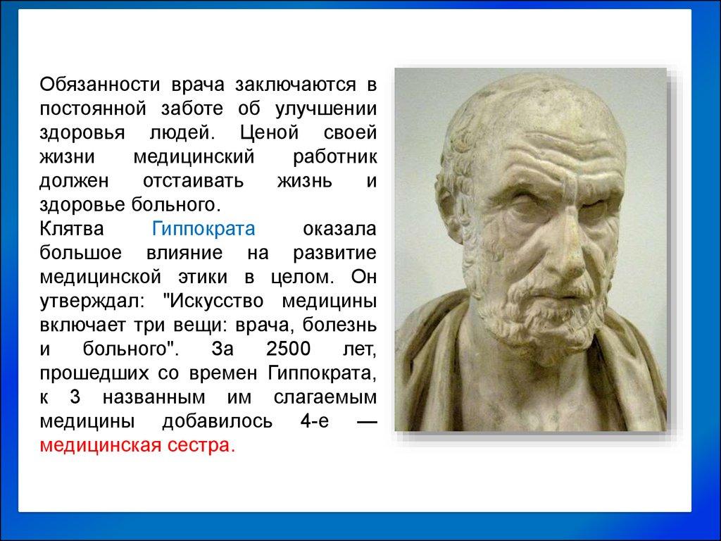 презентации ррт по этике идеал