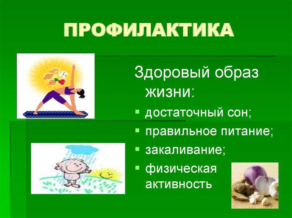 book Борьба. Справочник