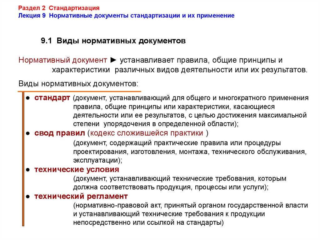 Заполняем авансовый отчет в РФ по примеру (образцу)