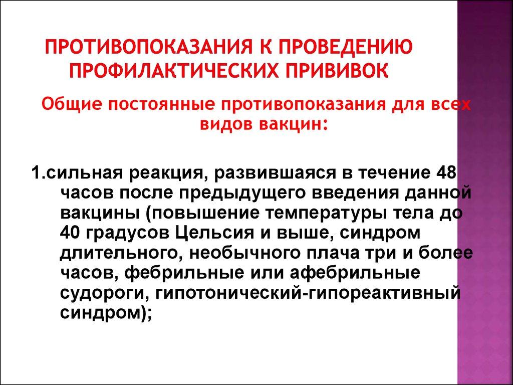 городская поликлиника 2 ставрополь официальный сайт