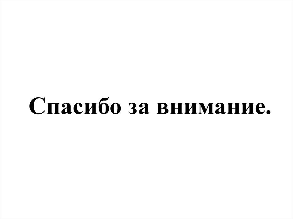 Официальный сайт производителя водки ООО