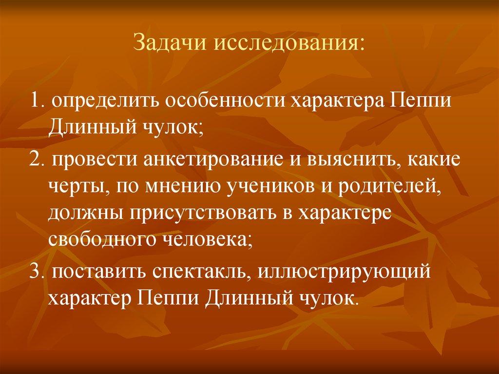 download Экономико математические