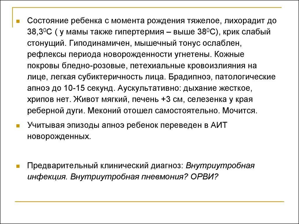 Клиники санкт-петербурга в красносельском районе