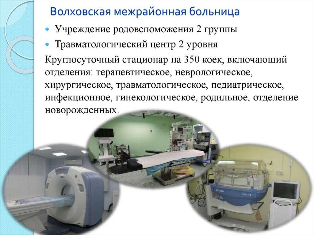 Отзывы о медицинских центрах нижнего новгорода здоровье кораблестроителей