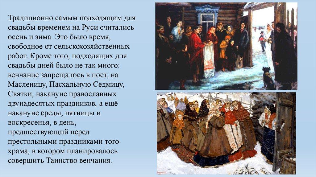 Как мимолетное видение стих пушкин