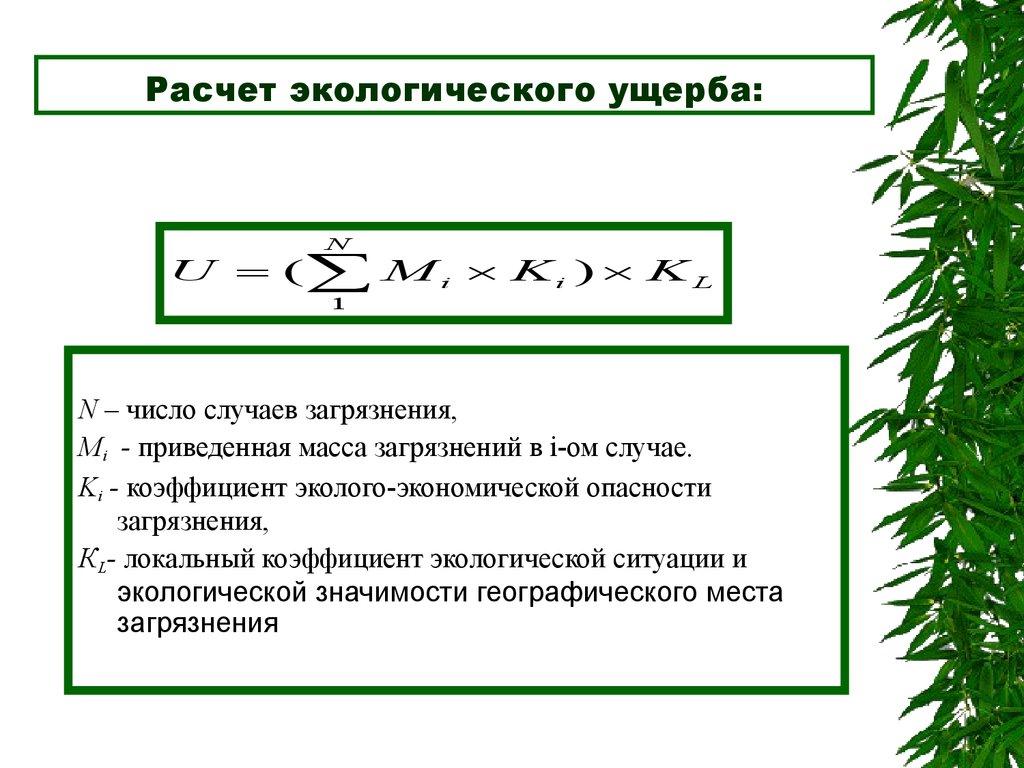 возвратная накладная поставщику образец торг-12