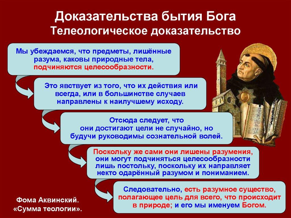 Животные мира все виды факты классификация история