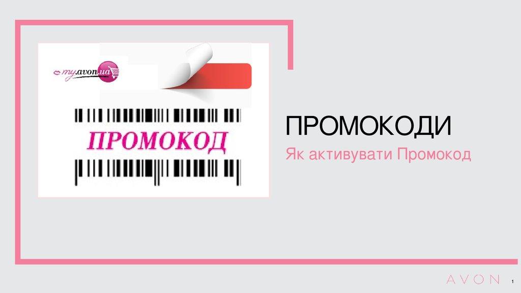 Hellcases ru промокод mmo shop cs go