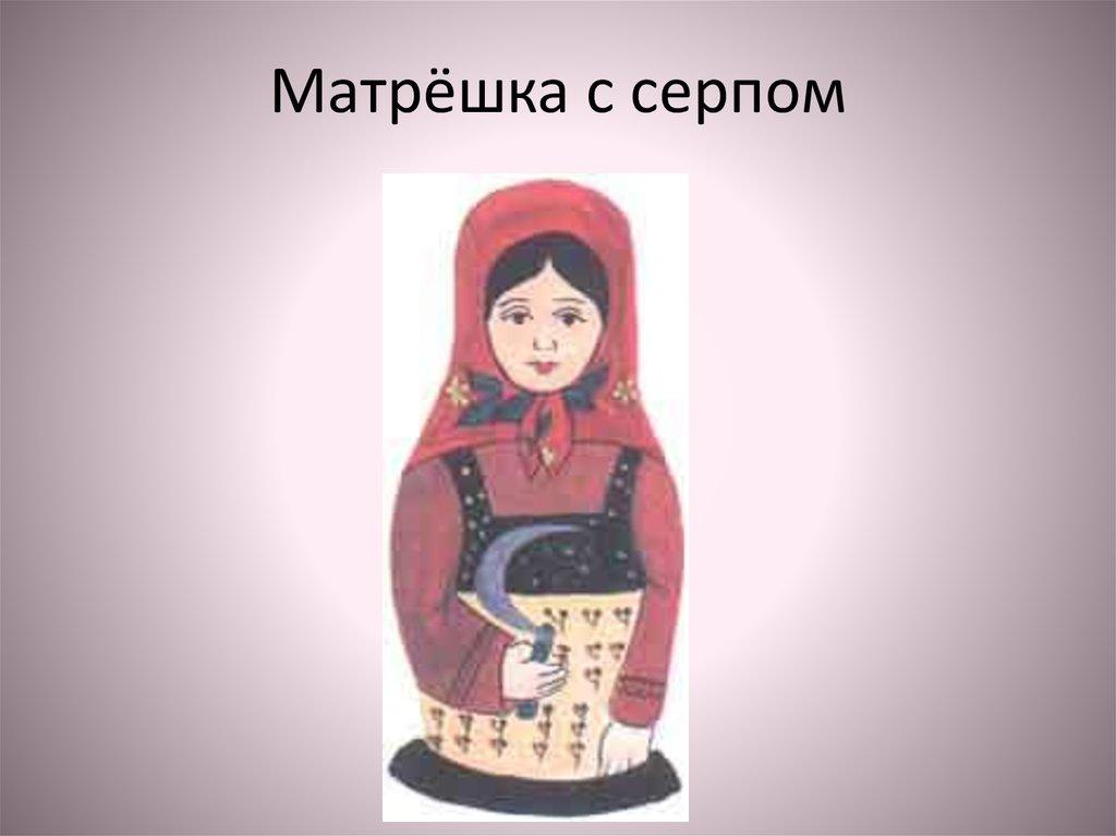 Русские матрёшки и роспись