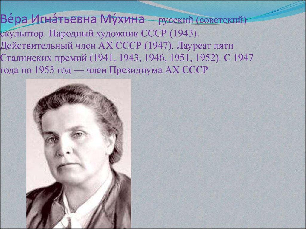 Русский член фото 20 фотография