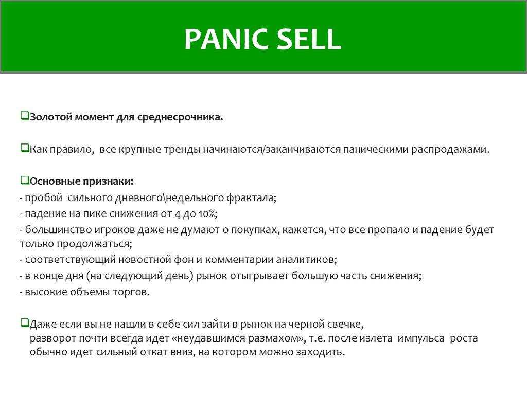 pdf dictionary of basic