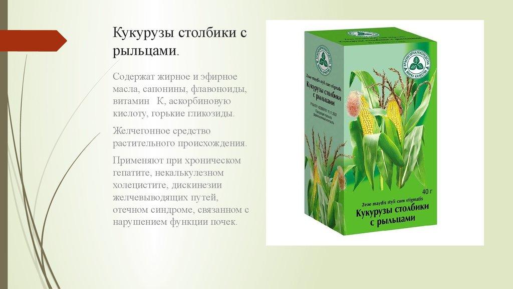 средства для профилактики от паразитов у человека