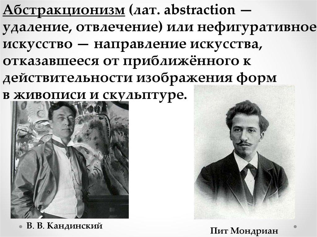 массовая культура 20 века реферат