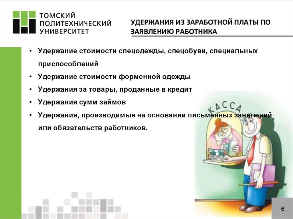 О проведении смотра-конкурса по благоустройству на