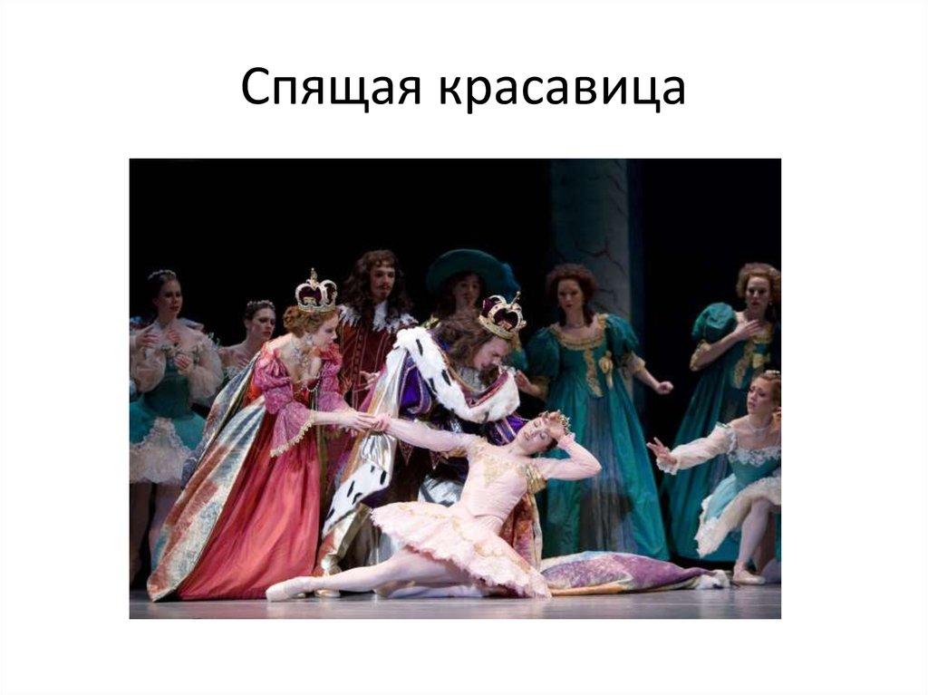 Игорь федорович стравинский биография композитора