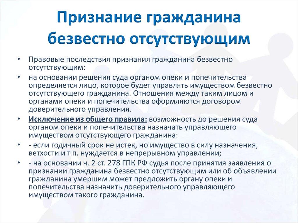 ГлавнаяОбразовательный центр «INCEPTUM »