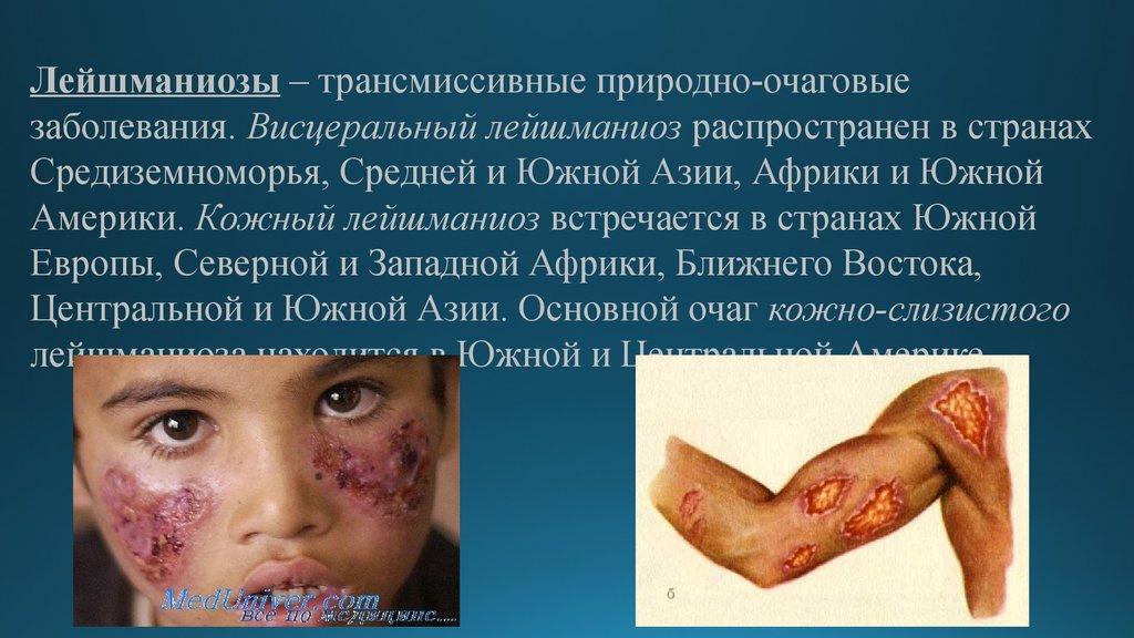 Частная Гомеопатическая Клиника и Аптека в Новосибирске