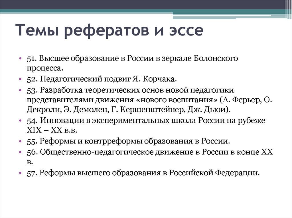 Аспекты Взаимодействия Юриста Со Сми Реферат Нравственные Аспекты Взаимодействия Юриста Со Сми Реферат