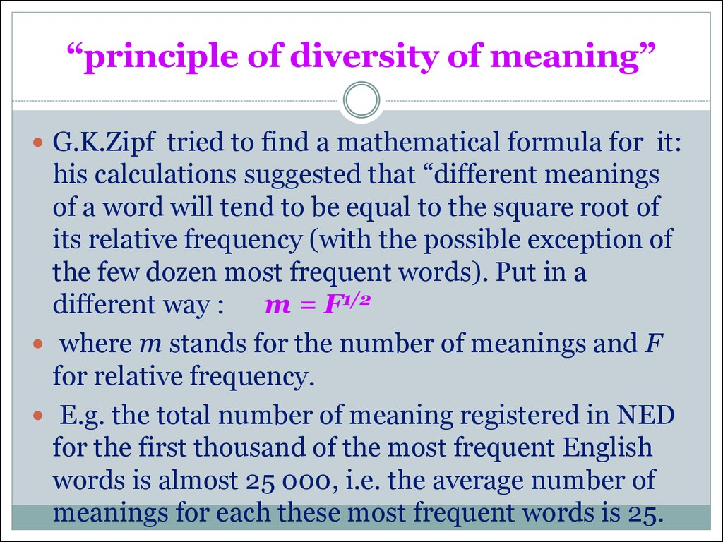 """principle of diversity of meaning"""