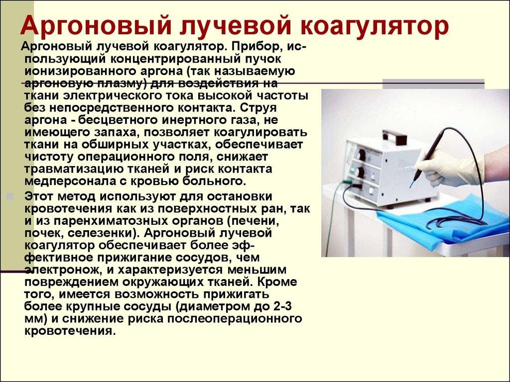 masturbatsiya-posle-prizhiganiya-erozii