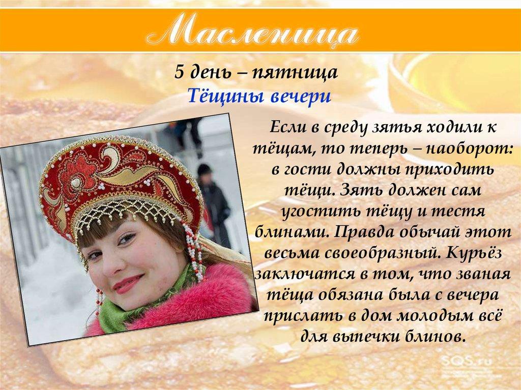 Русские тещи с зятем 30 фотография