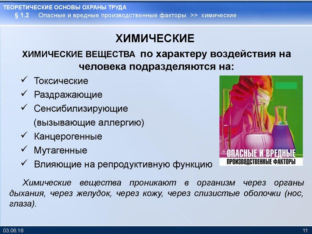 online Encyklopädie
