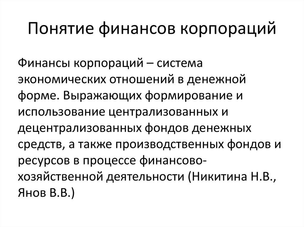 Бинарные опционы практическое руководство торрент кошелек для всех криптовалют на русском