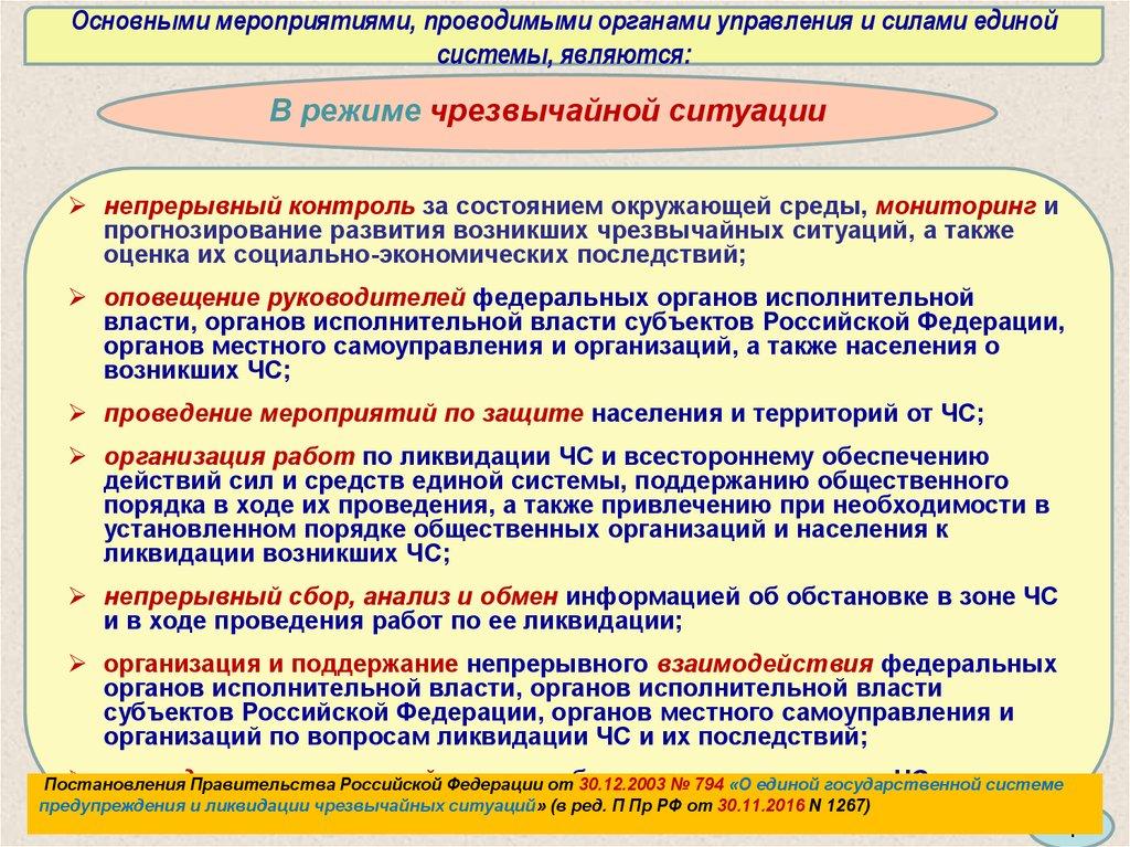 уведомление о втором гражданстве образец заполнения