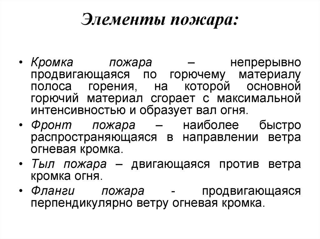 Персональный сайт  ЗАЩИТА ЧЕЛОВЕКА ОТ ОПАСНЫХ ФАКТОРОВ