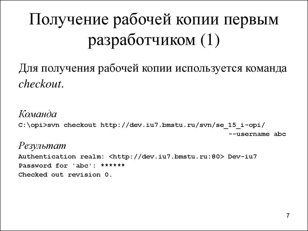программа coreldraw x7 скачать бесплатно на русском