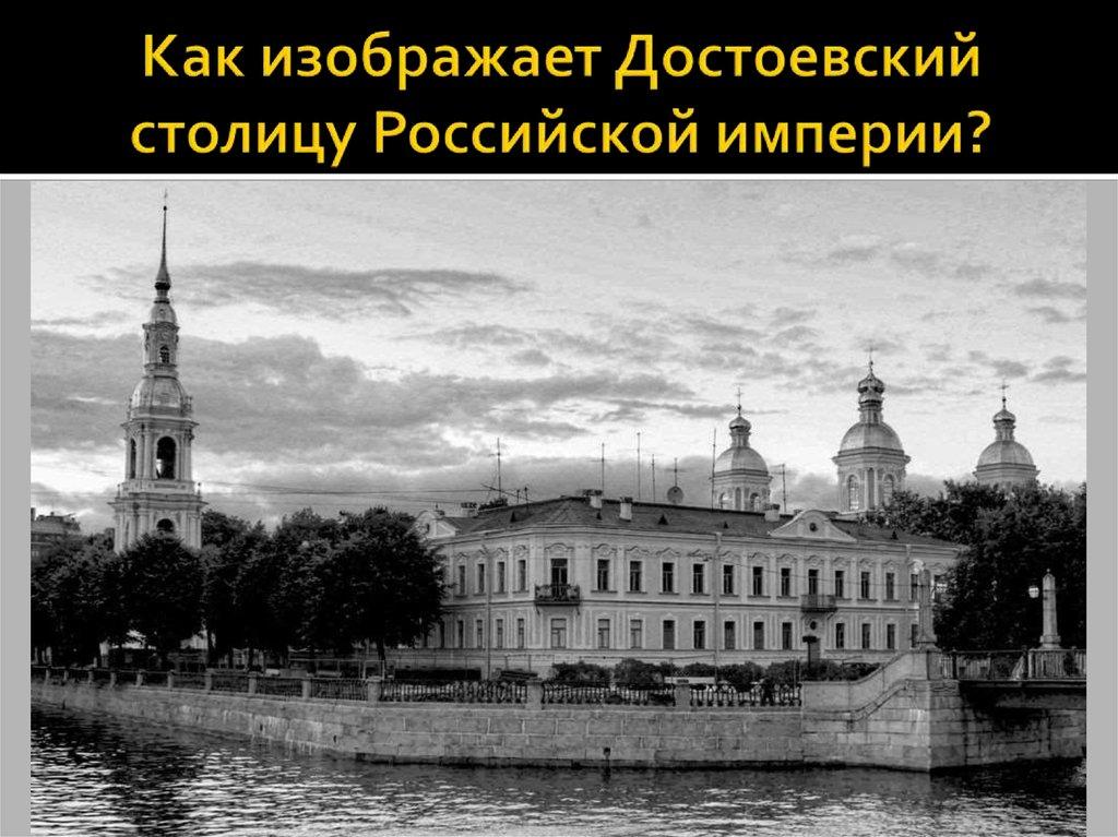 История самой эпической френдзоны)) советую прочитатьдостоевский как всегда доставляет