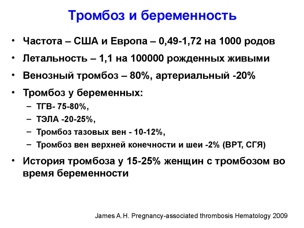 Москва центр флебологии им.пирогова