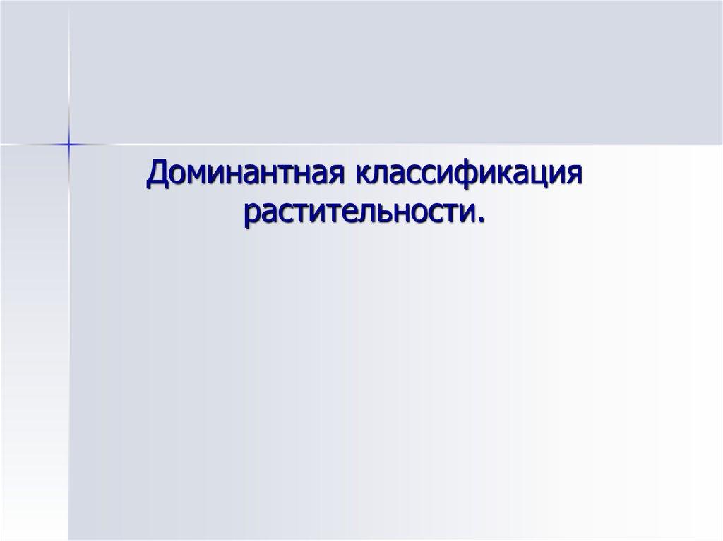 download Java RMI