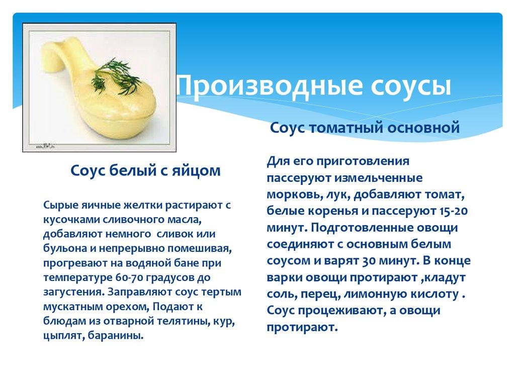 Журнал рецепты блюд