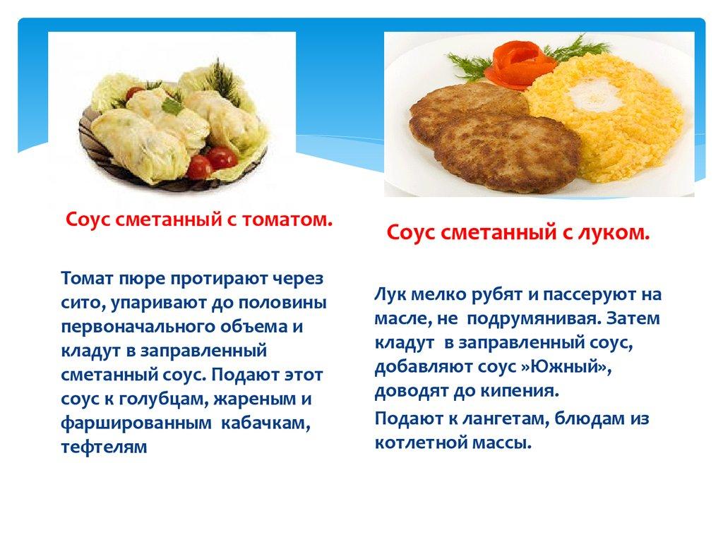 фото супов борщей