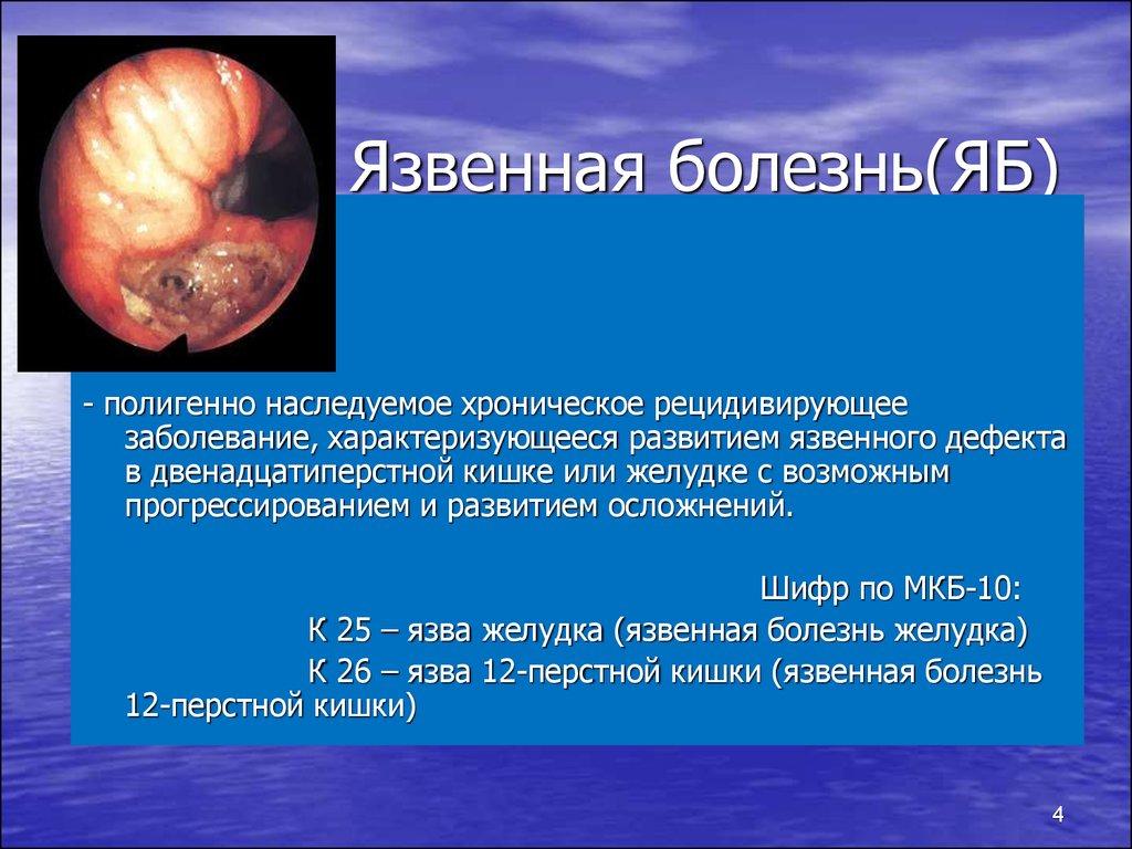 Суточная рн-метрия применяется для исследования желудочной секреции.