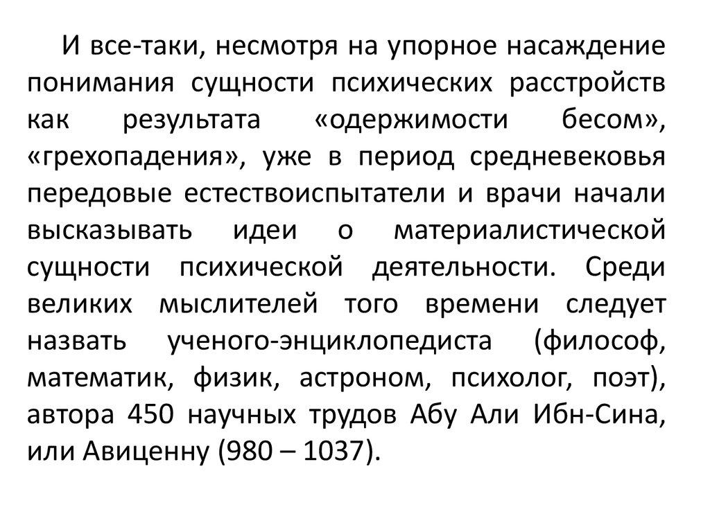 22 поликлиника в юзао москвы