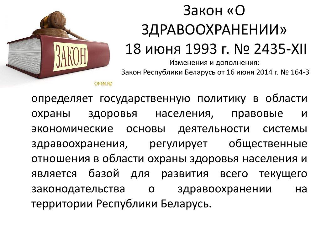Мероприятий по методическому руководству подготовкой проектов нормативных правовых актов в республике беларусь, в