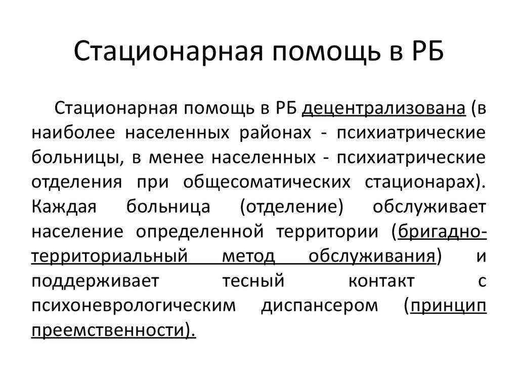 9 городская больница г челябинск