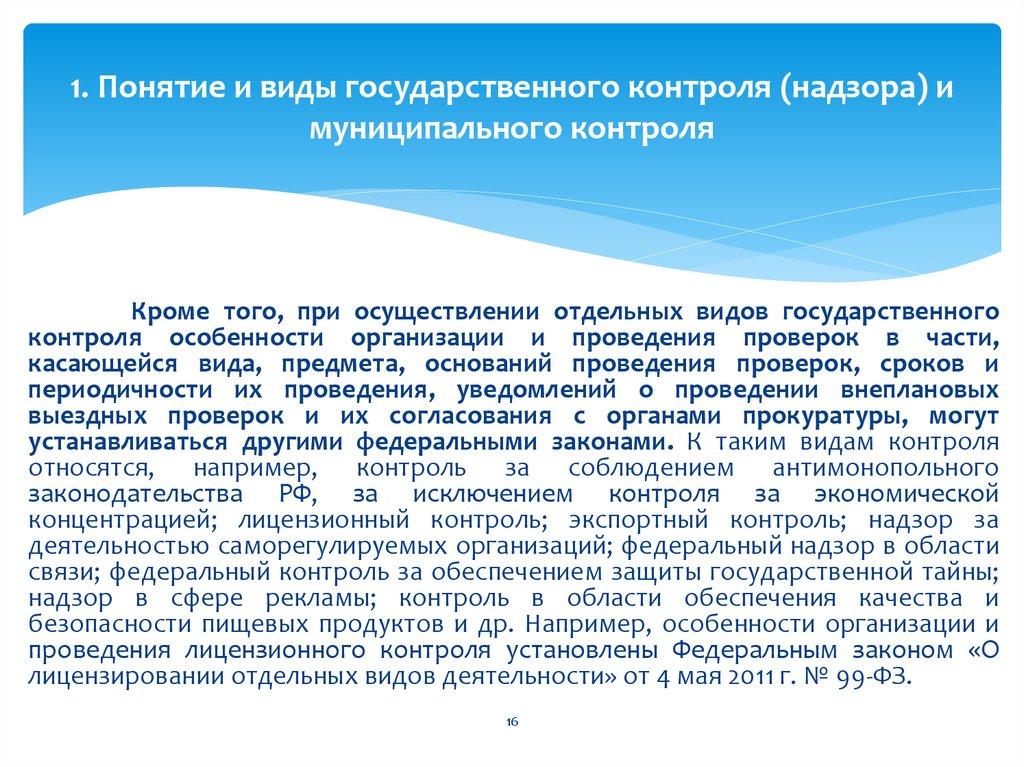 Прописка в коммунальной квартире - советы риэлторов - ЦИАН