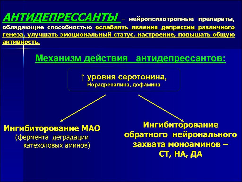 tabletki-ot-sna-v-armii