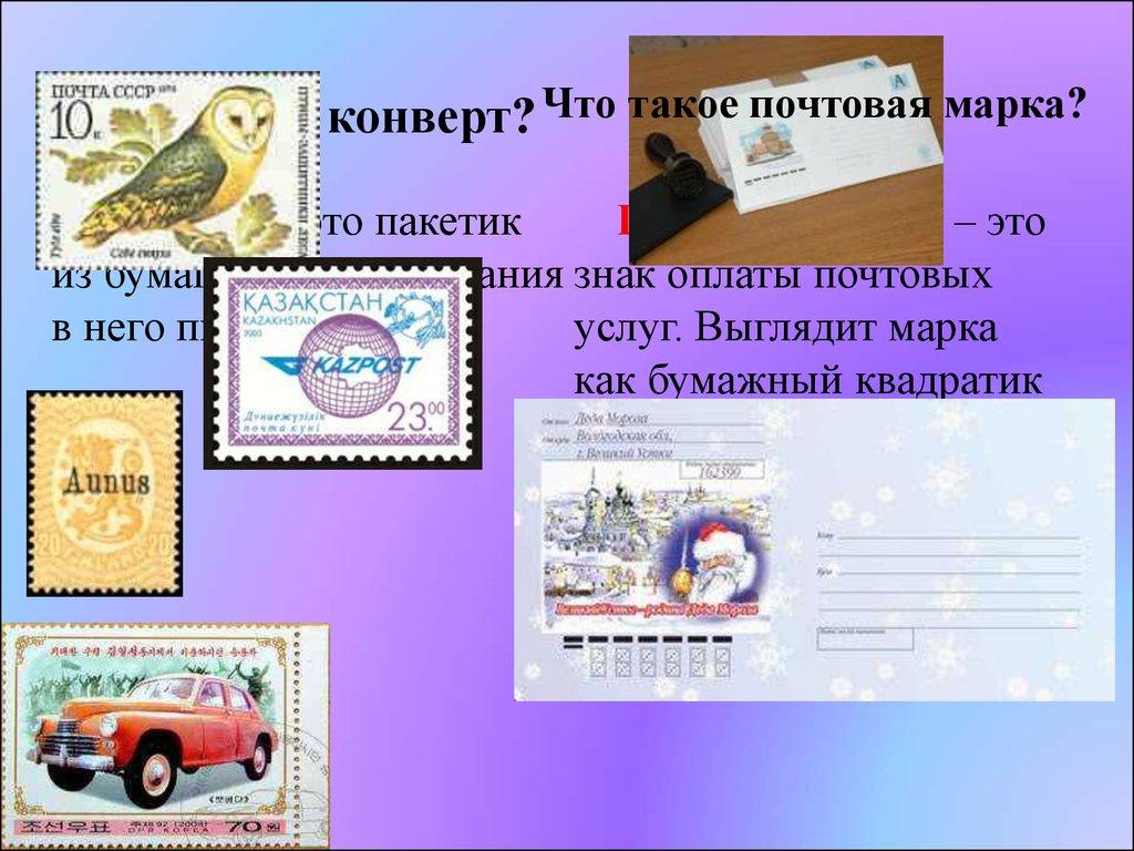 Читать решебник русский язык