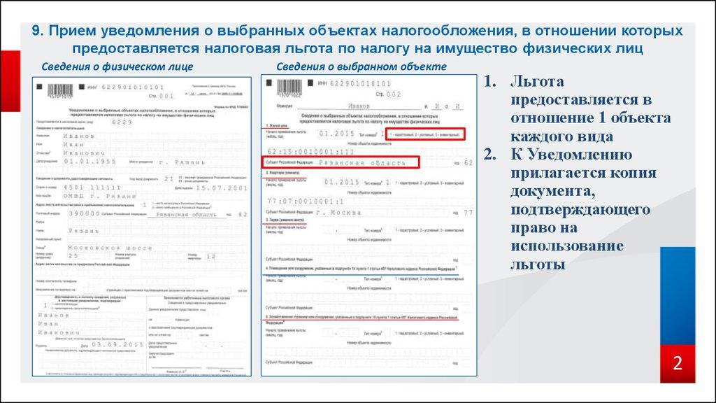 образец приказ о передаче кассы на время отпуска кассира