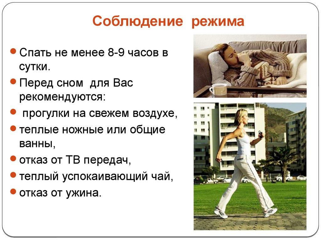 программа похудения украина