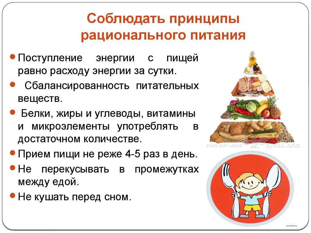 программа похудения для кормящих мам