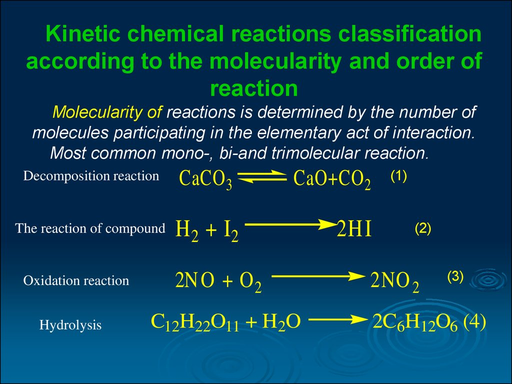 factors affecting rates of chemical reactions What factors affect the speed of chemical reactions what factors affect the speed of chemical reactions how catalysts increase chemical reaction rate.